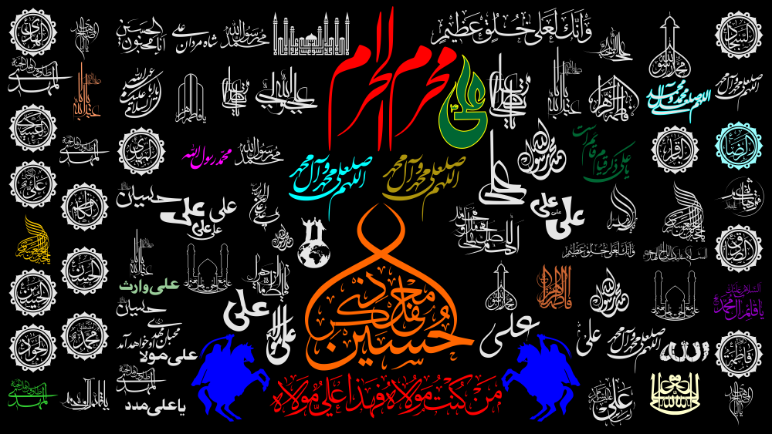 Muharram Free CDR Vectors Art