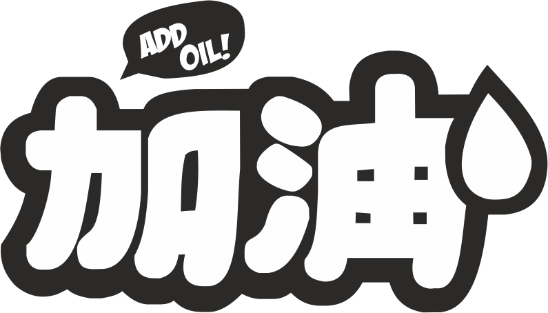 Add Oil japan car decal Sticker Free CDR Vectors Art