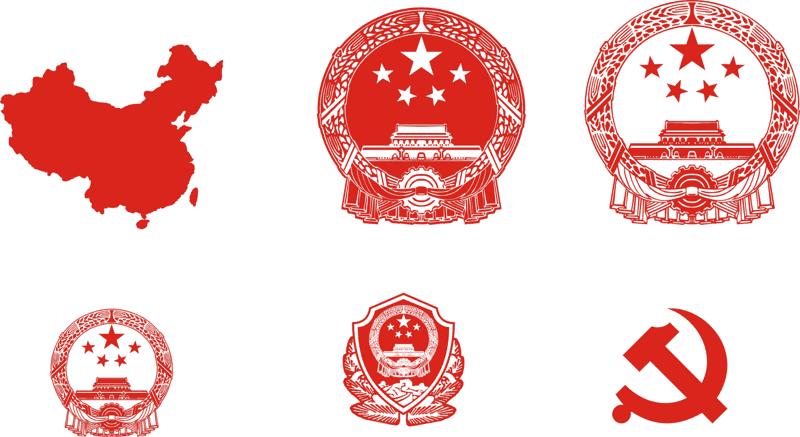China Map National Emblem Free CDR Vectors Art