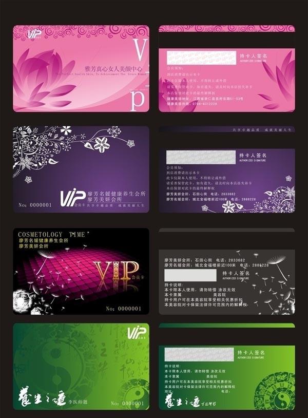 Vip Card Templates Flowers Decoration Dark Modern Design Free CDR Vectors Art