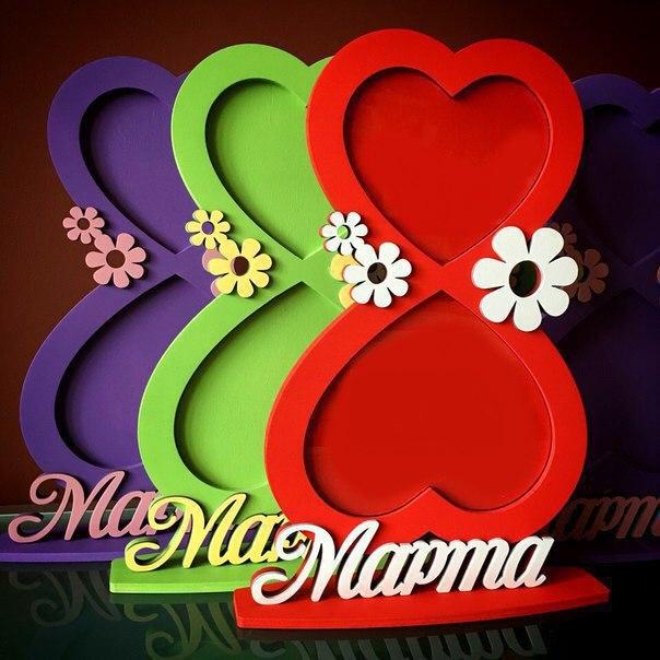 8 Marta Ramka Heart Free CDR Vectors Art