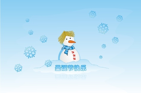 Free snowy chinese Free CDR Vectors Art