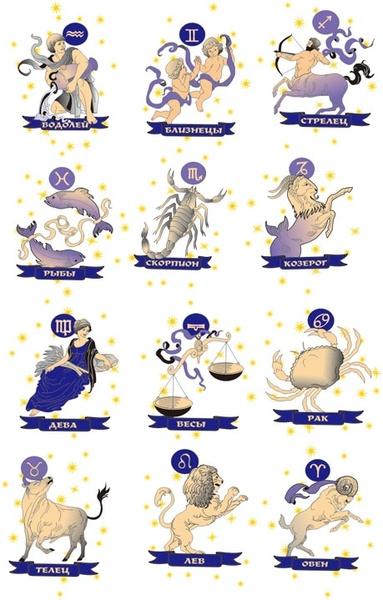 classical zodiac Free CDR Vectors Art