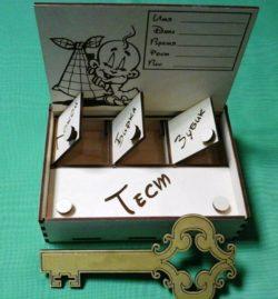 Commemorative Box File Download For Laser Cut Free CDR Vectors Art