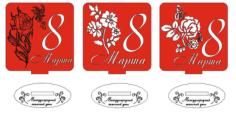 8 Marta Sborka Design Free CDR Vectors Art