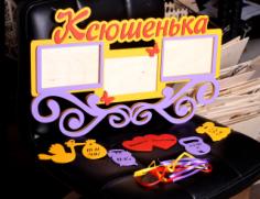 Ksyusha Free CDR Vectors Art