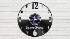 Vremya Zhit vinyl record clock Free CDR Vectors Art