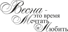 Vesna Free CDR Vectors Art