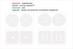 Labirinty Free CDR Vectors Art