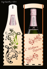 Champagne Bottle Box Laser Cutting Free CDR Vectors Art