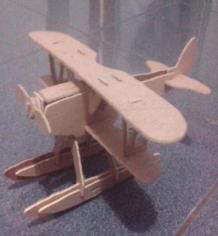 Hydroplane Laser Cut Free CDR Vectors Art