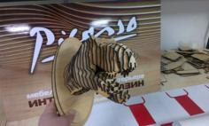 Tirex 3D Puzzle Free CDR Vectors Art