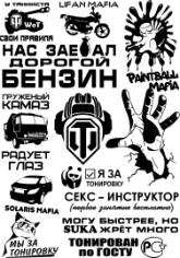 Auto Stickers 2210 Free CDR Vectors Art
