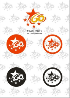 60th Anniversary Logo Free CDR Vector Art