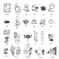 elements of the tea culture Free CDR Vectors Art