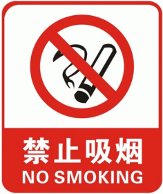 No smoking-179873 Free CDR Vectors Art