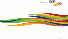 City logo fullvi Free CDR Vectors Art