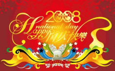 National day Free CDR Vectors Art