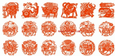 Year of the ox papercut Free CDR Vectors Art