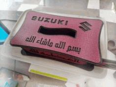 Tissue Box Suzuki File Download For Laser Cut Cnc Free CDR Vectors Art