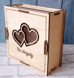 Wedding Box Engraved Heart Free CDR Vectors Art