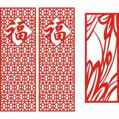 Cnc Panel Laser Cut Pattern File cn-h146 Free CDR Vectors Art