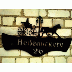Horse Cart Coachman House Name Plate Free DXF File