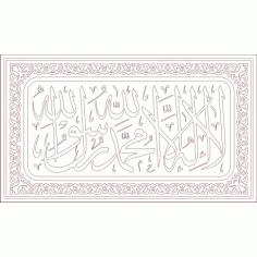 La Ilaha Illallah Free DXF File