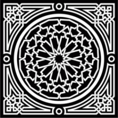 Decorative Arabic Squares Download For Laser Cut Free DXF File