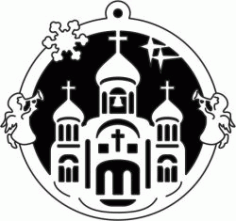 The Church Decorated The Tree Free DXF File