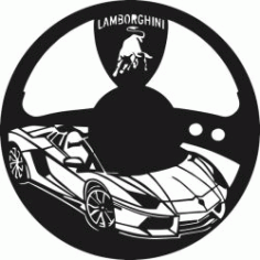 Lamborghini Super Sports Watch Free DXF File