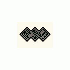 Chakartm Jali Pattern Design Decor Free DXF File