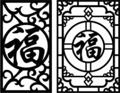 Ancient Chinese Blessing For Laser Cut Cnc Free CDR Vectors Art