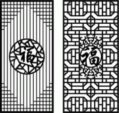 Feng Shui Pattern For Laser Cut Cnc Free CDR Vectors Art