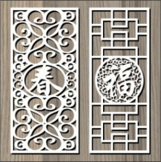 Chinese Textured Wall Pattern For Laser Cut Cnc Free DXF File