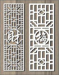 Calligraphy Strokes On The Partition For Laser Cut Cnc Free CDR Vectors Art