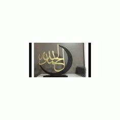 Islamic Calligraphy Alhamdolillah Free DXF File
