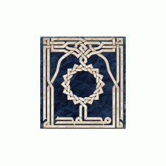 Kufi Art Free DXF File