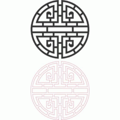 Ancient Symbols Of Love Free DXF File