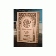 Quran Box Free DXF File