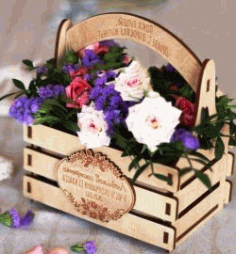 Basket Of Flowers For Laser Cut Cnc Free CDR Vectors Art