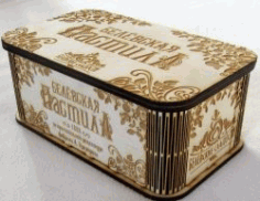 Souvenir Box For Laser Cut Free DXF File