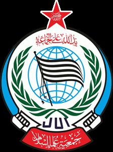 Jui Jamiat Ulma E Islam Logo Free CDR Vectors Art