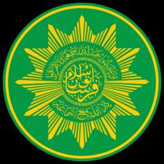 Persatuan Islam Logo Free CDR Vectors Art