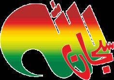 Subhan Allah Logo Free CDR Vectors Art