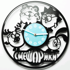 Laser Cut Wall Clock Format Free DXF File