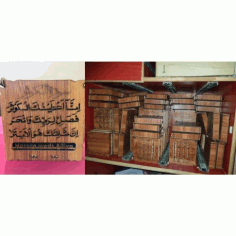 Arabic Calligraphy Wood Box Free DXF File