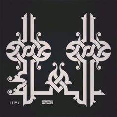 Islamic Calligraphy Wall Art Design Free DXF File