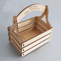 Laser Cut Wooden Decorative Engraved Basket Free DXF File