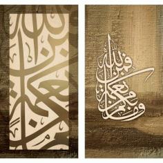 وما بكم من نعمة فمن الله Islamic Calligraphy Free DXF File